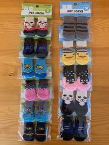 Чорапки - 4 бр. в пакет