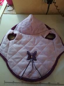 Палтенца с декорация Пеперуда
